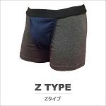 ふんどしパンツ Zタイプ(中国製)