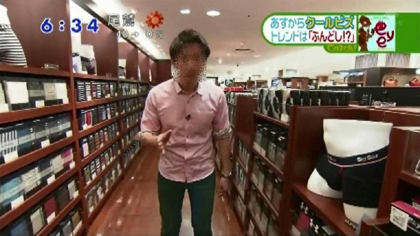 中京テレビキャッチにてふんどしパンツ取材2