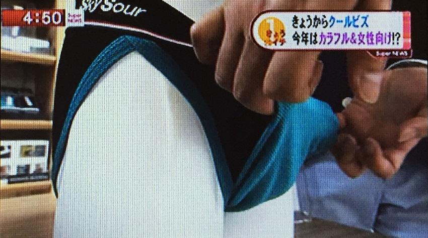 スーパーニュースふんどしパンツ取材2